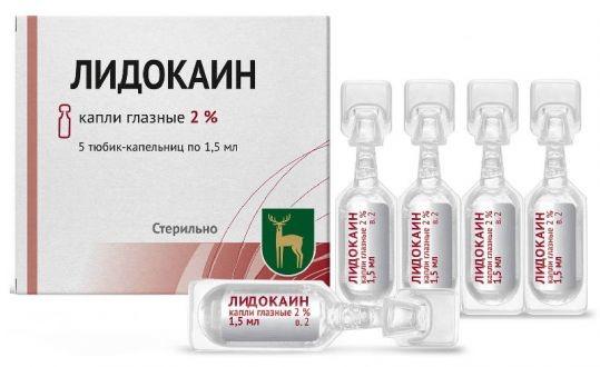Лидокаин г/хл капли глазные 2% 1,5мл №5 купить в Москве по цене от 27.6 рублей