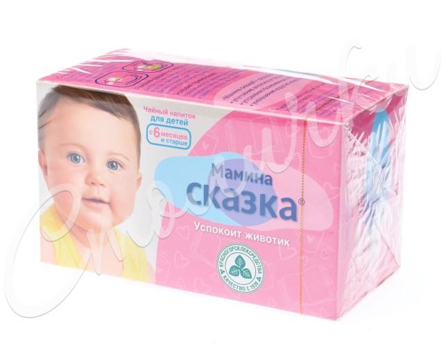 Мамина сказка чай детский 1,5г №20 купить в Москве по цене от 122 рублей