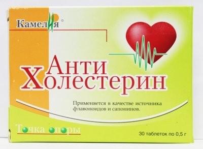 Антихолестерин таблетки 500мг №30 купить в Москве по цене от 0 рублей