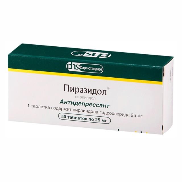 Пиразидол таблетки 25мг №50 купить в Москве по цене от 154 рублей