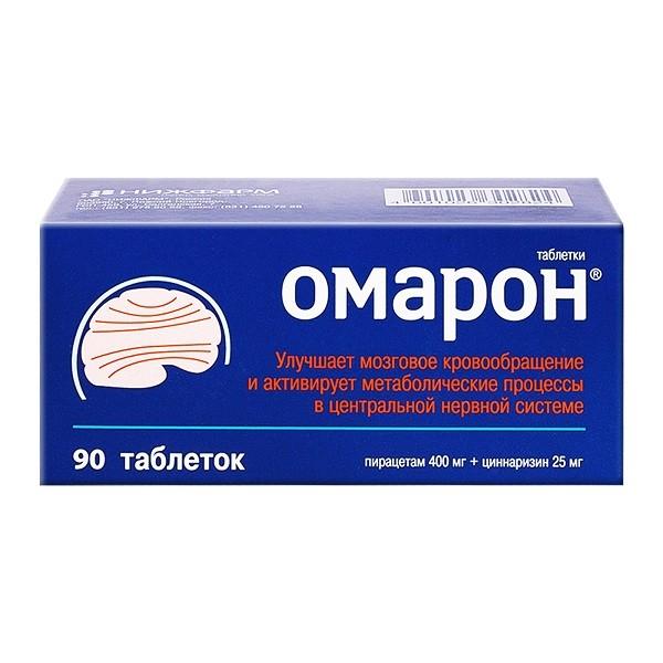 Омарон таблетки №90 купить в Москве по цене от 274 рублей