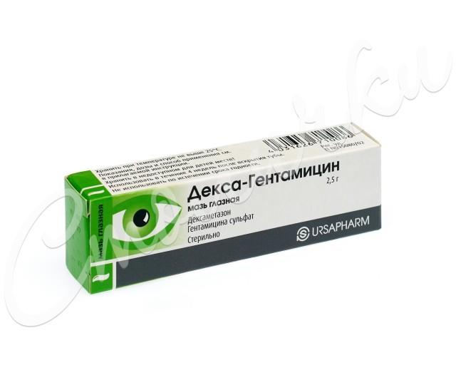 Декса-Гентамицин мазь глазная 2,5г купить в Москве по цене от 0 рублей