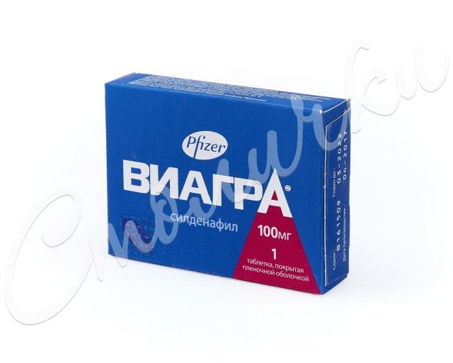 Виагра таблетки п.о 100мг №1 купить в Москве по цене от 870 рублей