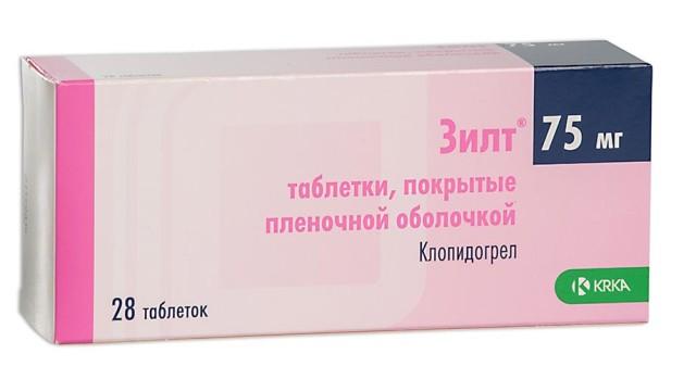 Зилт таблетки п.о 75мг №28 купить в Москве по цене от 1065.5 рублей