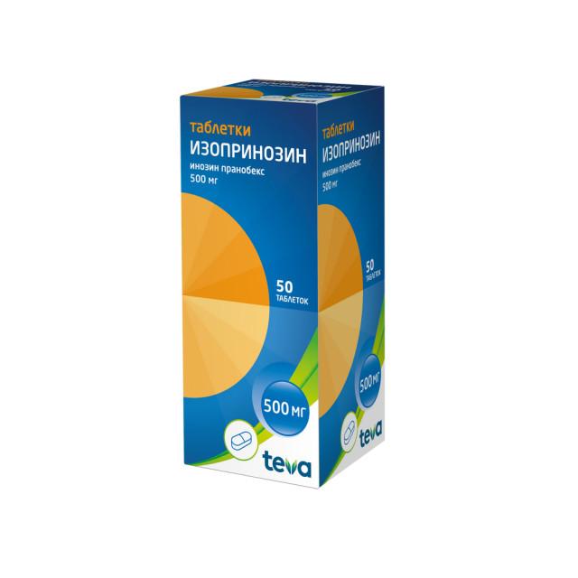 Изопринозин таблетки 500мг №50 купить в Москве по цене от 1670 рублей