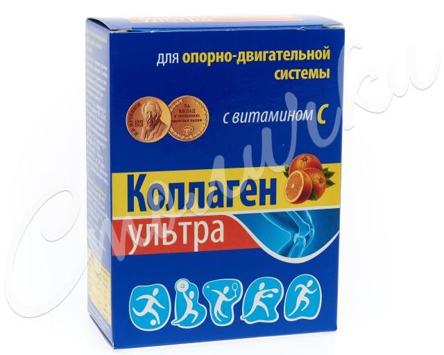 Коллаген ультра порошок 8г №7 (апельсин) купить в Москве по цене от 289 рублей