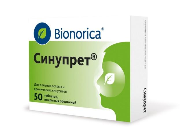 Синупрет таблетки п.о №50 купить в Москве по цене от 455 рублей