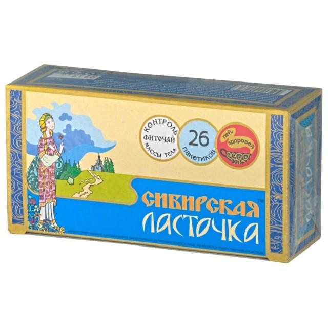Сибирская ласточка чай Экстра 1,5г №26 купить в Москве по цене от 117 рублей