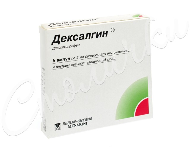 Дексалгин раствор для инъекций 25мг/мл 2мл №5 купить в Москве по цене от 244.5 рублей