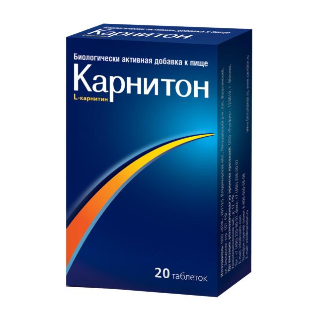 Карнитон таблетки №20 купить в Москве по цене от 395 рублей