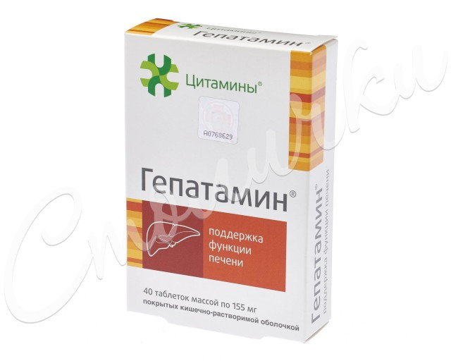 Гепатамин таблетки №40 купить в Москве по цене от 457 рублей