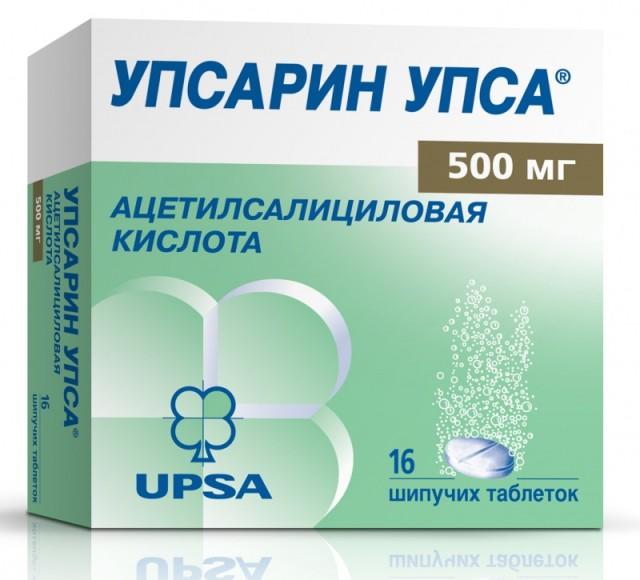 Упсарин Упса таблетки шипучие 500мг №16 купить в Москве по цене от 185 рублей
