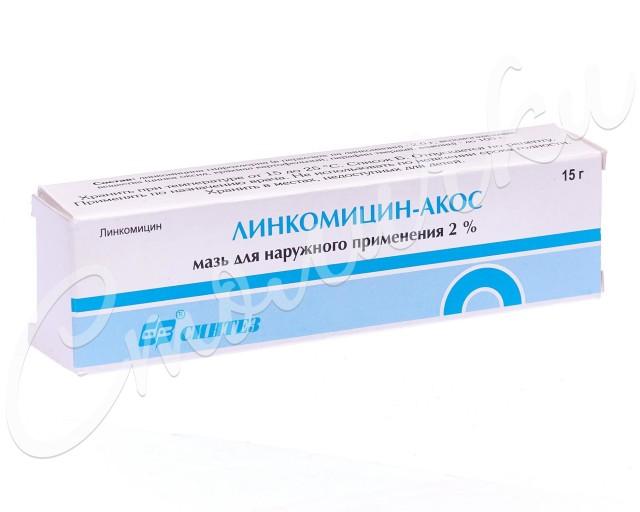 Линкомицин мазь 2% 15г купить в Москве по цене от 92 рублей