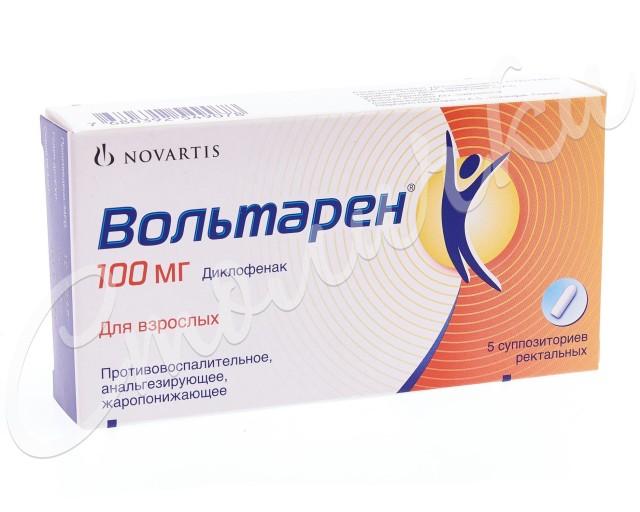 Вольтарен суппозитории ректальные 100мг №5 купить в Москве по цене от 284 рублей