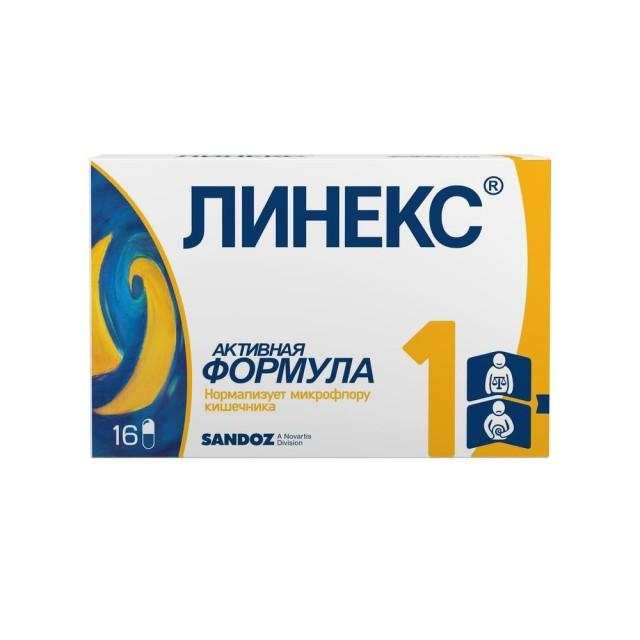 Линекс капсулы №16 купить в Москве по цене от 438 рублей