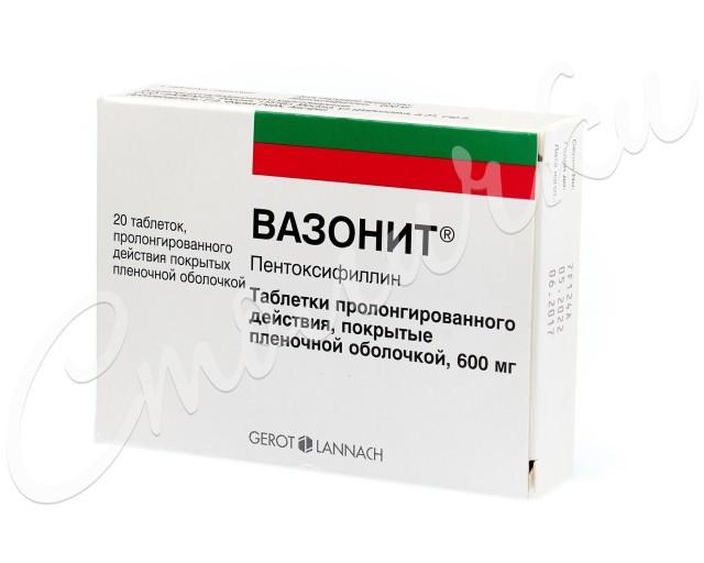 Вазонит таблетки п.о ретард 600мг №20 купить в Москве по цене от 454 рублей