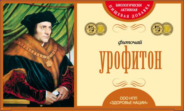 Урофитон фиточай 2г №20 купить в Москве по цене от 137 рублей