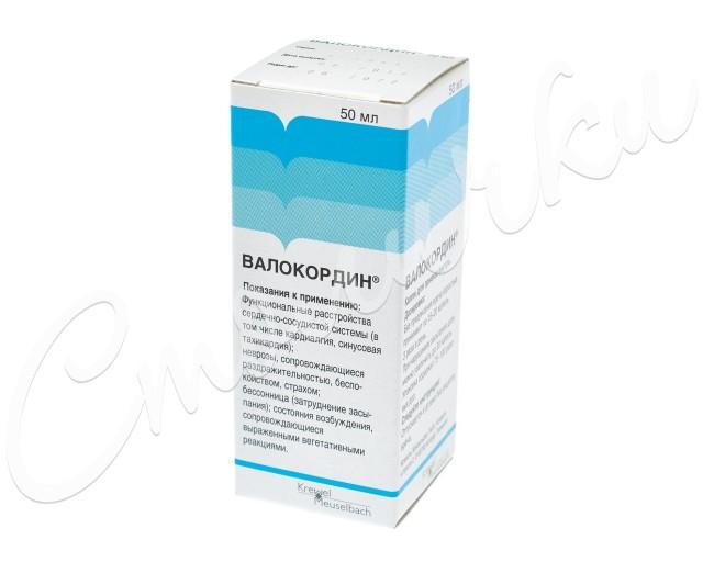 Валокордин капли 50мл купить в Москве по цене от 427 рублей