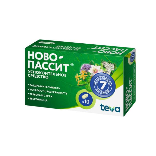 Ново-Пассит таблетки №10 купить в Москве по цене от 222 рублей