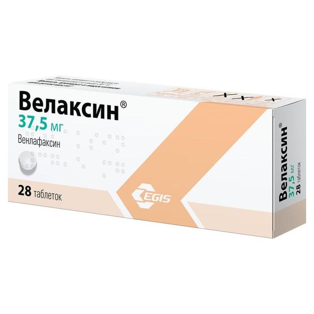 Велаксин таблетки 37,5мг №28 купить в Москве по цене от 844 рублей
