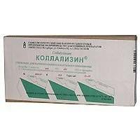 Коллализин лиофилизат для инъекций 600КЕ №9 купить в Москве по цене от 0 рублей