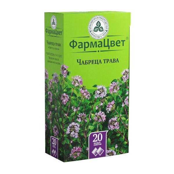 Чабрец трава 1,5г №20 купить в Москве по цене от 58 рублей