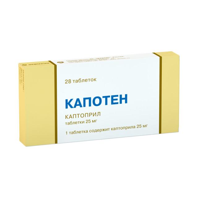 Капотен таблетки 25мг №28 купить в Москве по цене от 170.5 рублей