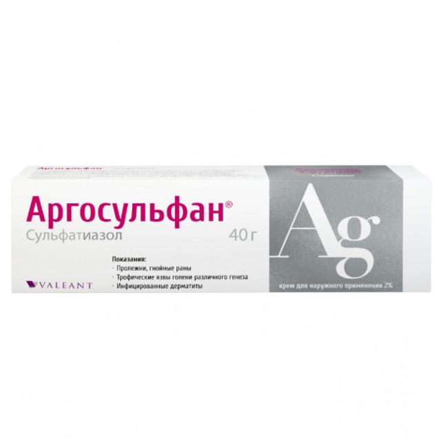 Аргосульфан крем 2% 40г купить в Москве по цене от 520 рублей