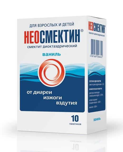 Неосмектин порошок 3г №10 купить в Москве по цене от 149.5 рублей