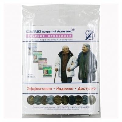 Активтекс салф. д/леч. пролежней комплект №8 купить в Москве по цене от 246 рублей