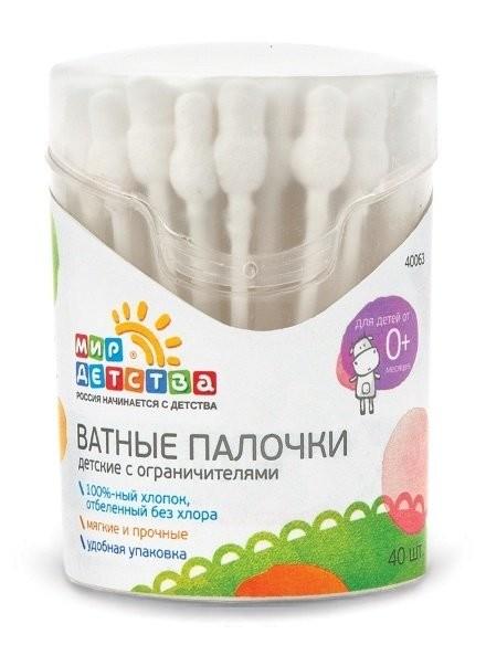 Мир детства ватн.палочки с ограничителем №40 40063 купить в Москве по цене от 68 рублей