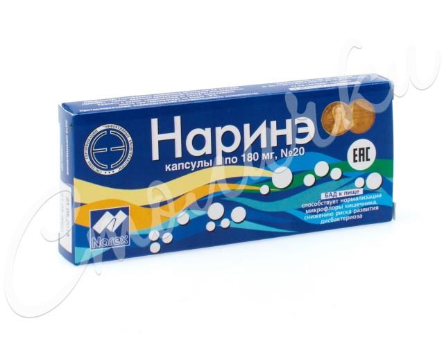 Наринэ капсулы №20 купить в Москве по цене от 195 рублей
