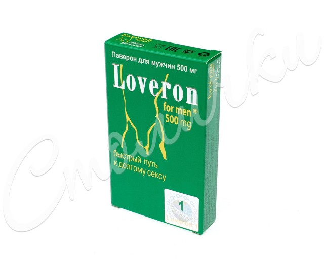 Лаверон для мужчин таблетки 500мг №1 купить в Москве по цене от 313 рублей