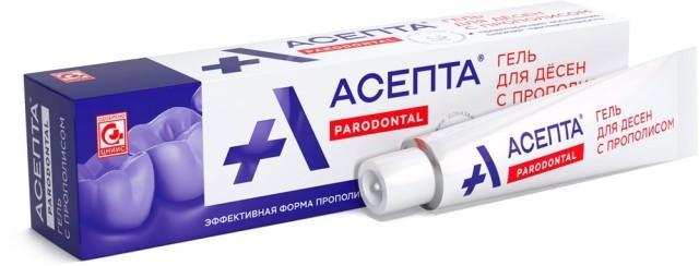 Асепта гель д/десен с прополисом 10г купить в Москве по цене от 195 рублей