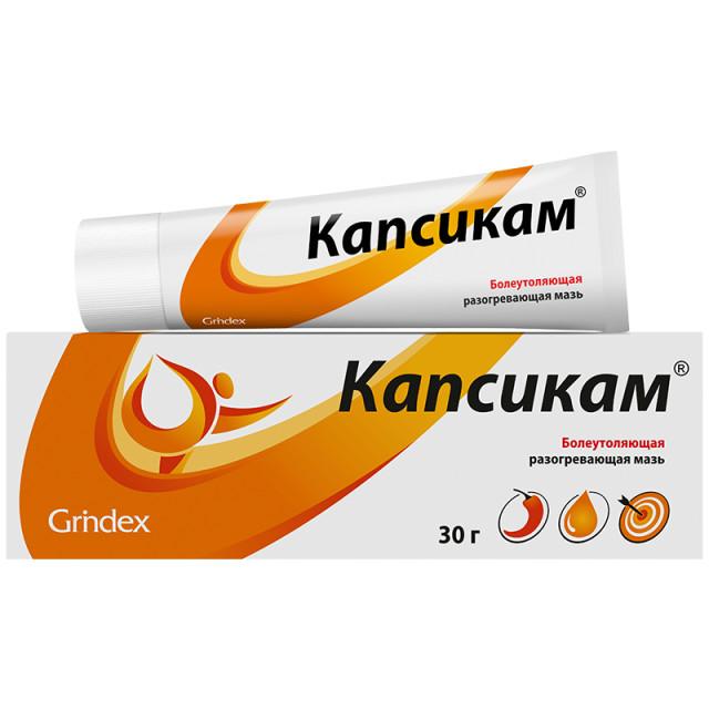 Капсикам мазь 30г купить в Москве по цене от 347 рублей