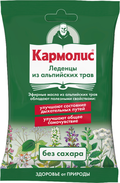 Кармолис леденцы б/сах. 75г купить в Москве по цене от 369 рублей