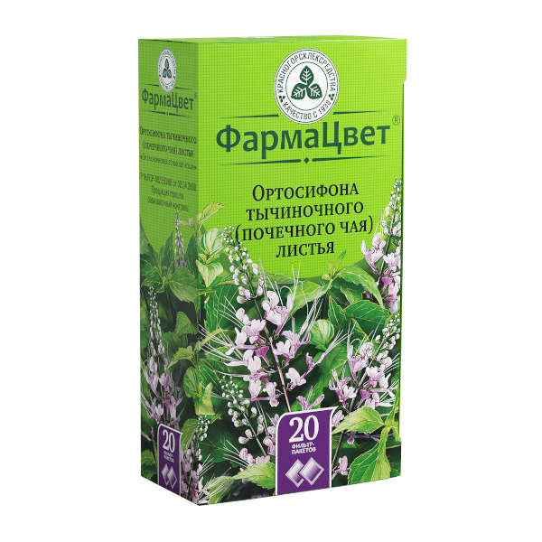Почечный чай (ортосифон) 1,5г №20 купить в Москве по цене от 81 рублей