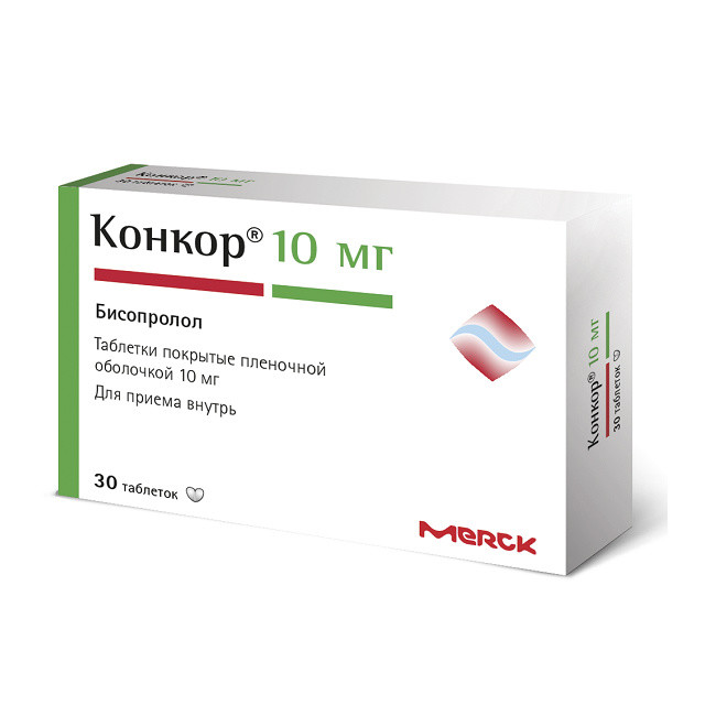 Конкор таблетки п.о 10мг №30 купить в Москве по цене от 277 рублей