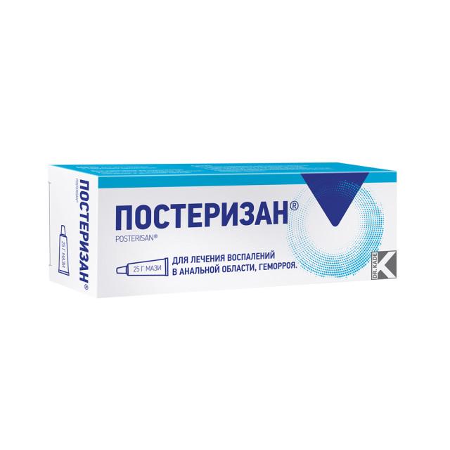 Постеризан мазь 25г купить в Москве по цене от 512 рублей