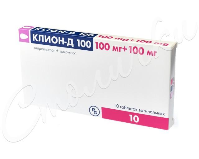 Клион-Д таблетки вагинальные 100мг №10 купить в Москве по цене от 428 рублей