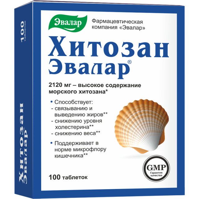 Хитозан таблетки 500мг Эвалар №100 купить в Москве по цене от 459 рублей