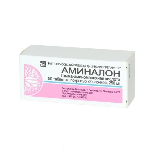 Аминалон таблетки п.о 250мг №50 купить в Москве по цене от 94 рублей