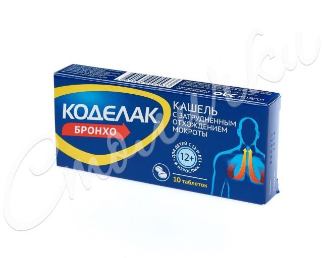 Коделак Бронхо таблетки №10 купить в Москве по цене от 152 рублей