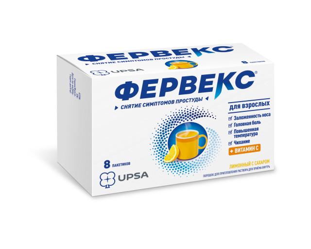 Фервекс порошок Лимон с сах. пак. 13,1г №8 купить в Москве по цене от 330 рублей