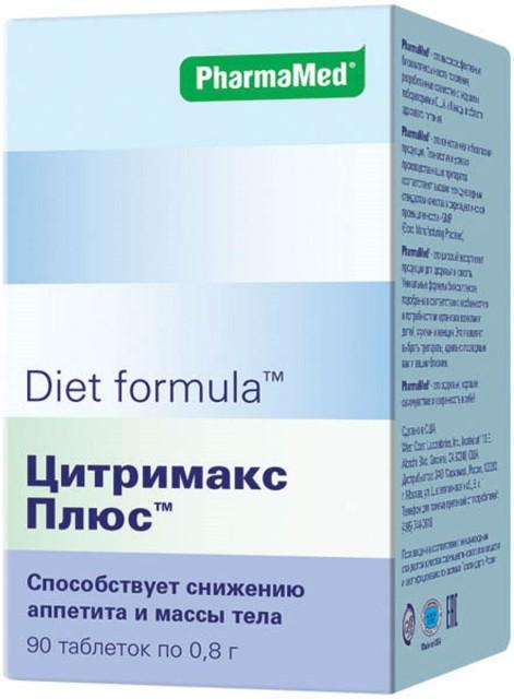 Диет/ф Цитримакс плюс таблетки №90 купить в Москве по цене от 1080 рублей