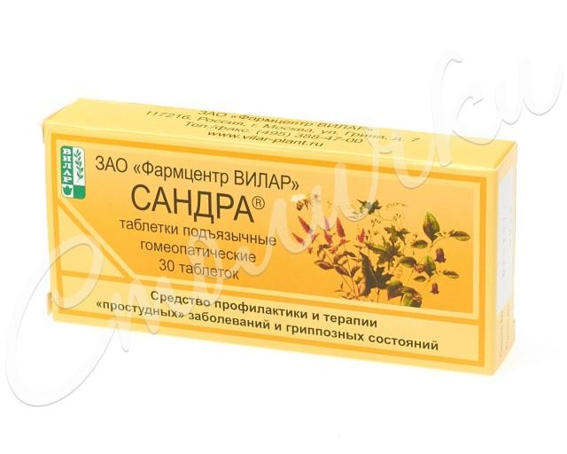 Сандра таблетки сублингв. 250мг №30 купить в Москве по цене от 91 рублей