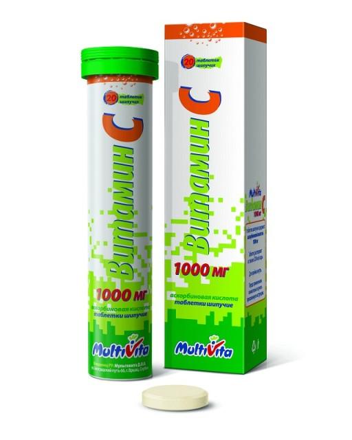 Витамин С Хемофарм таблетки шипучие 1000мг №20 купить в Москве по цене от 430 рублей