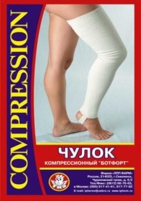 Чулок компрессионный Ботфорт р.№2 (выше колена) купить в Москве по цене от 253 рублей