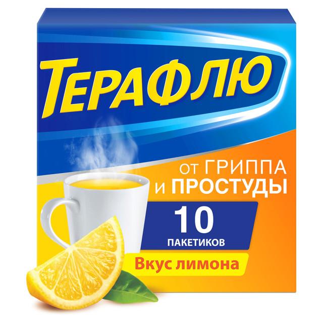 Терафлю порошок Лимон №10 купить в Москве по цене от 409 рублей