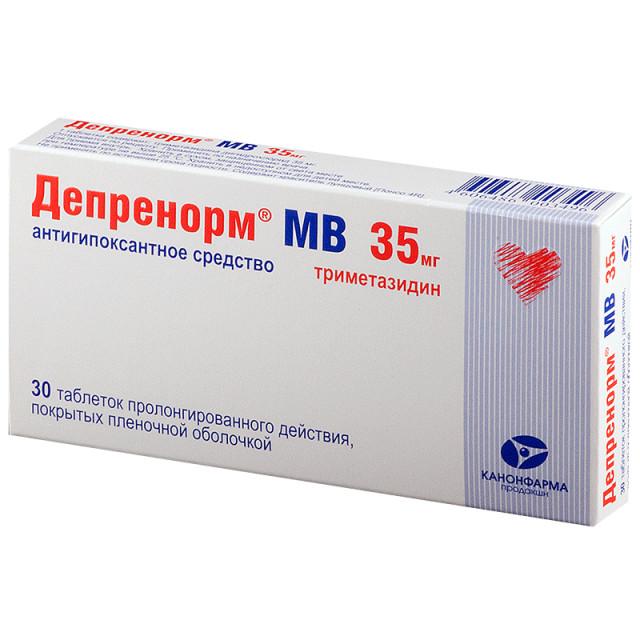 Депренорм МВ таблетки п.о 35мг №30 купить в Москве по цене от 257 рублей